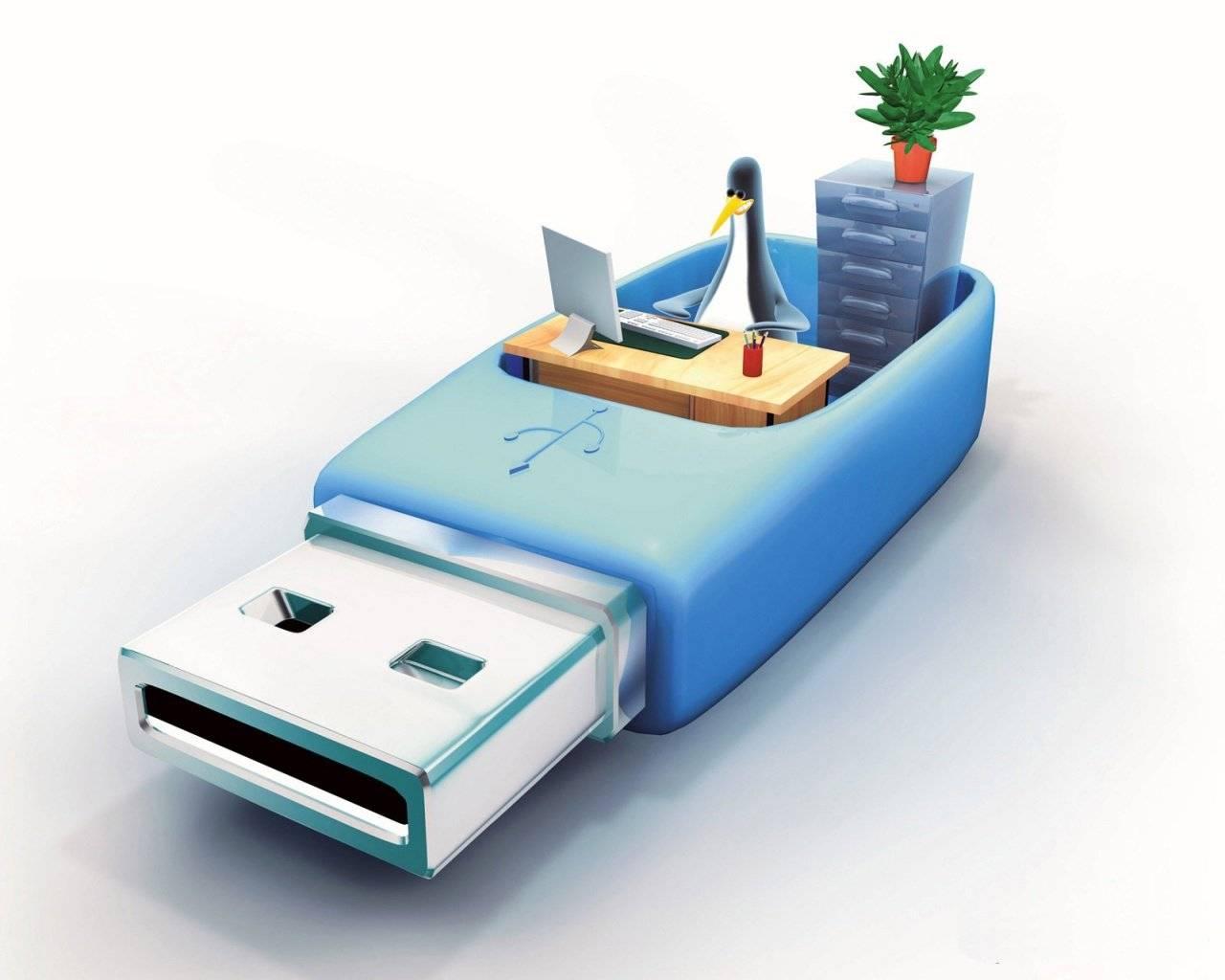 USB Internet Key: verificare la copertura del segnale