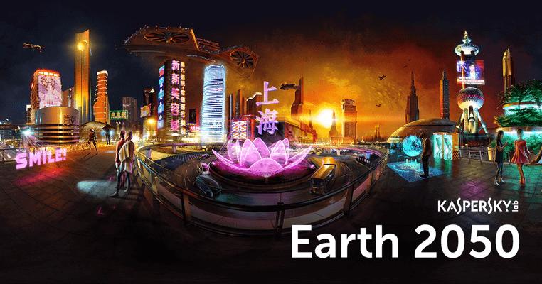 Parte Earth 2050, il progetto di Kaspersky Lab per prevedere il futuro