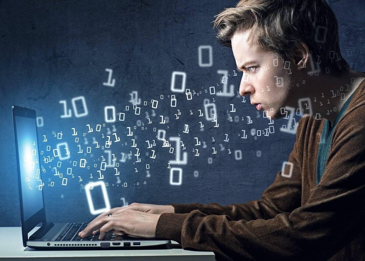 Quanto valgono i tuoi dati personali?